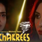 Несломленные / Chakree (2021) Пакистан