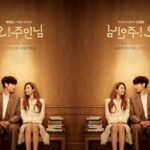 О! Мастер / Oh My Ladylord (2021) Южная Корея