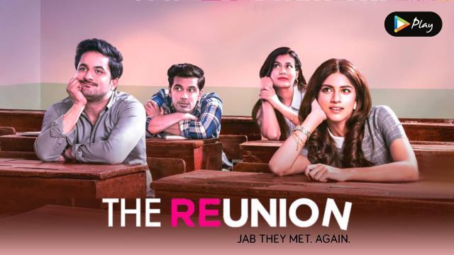 Встреча выпускников / The Reunion (2018) Индия