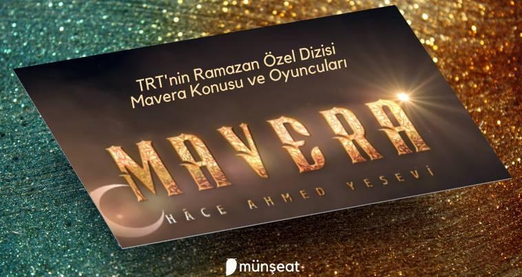 Высшее / Mavera: Hace Ahmed Yesevi (2021) Турция