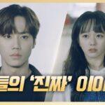 Имитация / Imitation (2021) Южная Корея