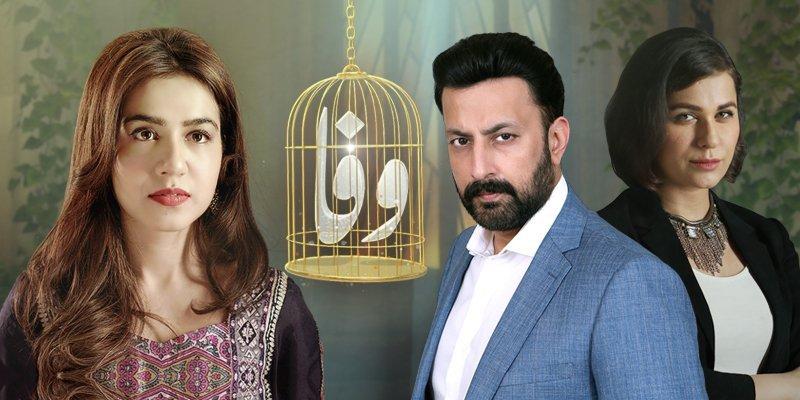 Вафа / Wafa (2021) Пакистан
