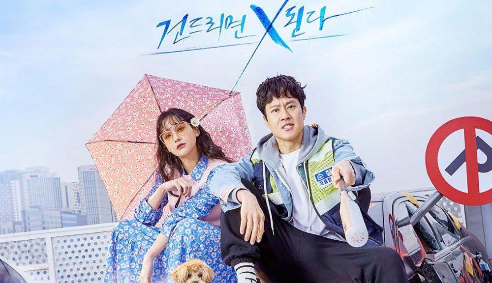 Сумасшедший парень / Mad for Each Other (2021) Южная Корея