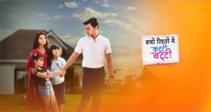 Почему обрываются отношения / Kyun Rishton Mein Katti Batti (2020) Индия