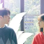 Мой сосед — кумихо / My Roommate is a Gumiho (2021) Южная Корея