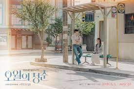 Майская юность / Youth of May (2021) Южная Корея