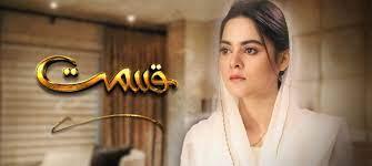 Судьба / Qismat (2019) Пакистан