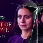 За гранью любви / Out of Love (2019) Индия