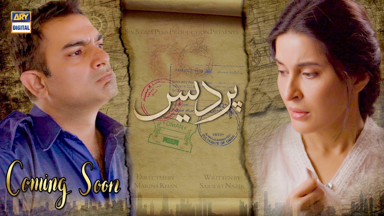 Пардес / Pardes (2021) Пакистан