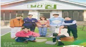 Дом на месяц / Monthly Magazine Home (2021) Южная Корея