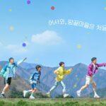 Мальчики-ракетки / Racket Boys (2021) Южная Корея