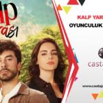 Сердечная рана / Kalp Yarasi (2021) Турция