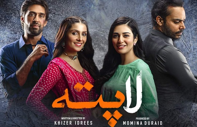 Пропащие / Laapata (2021) Пакистан