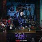 Приходите в ресторан ведьмы / The Witch's Diner (2021) Южная Корея