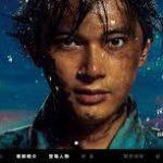 Пронзая голубое небо / Seiten wo Tsuke (2021) Япония