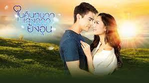 Свет звёзд, согревающий в холоде ночи / Nai Keun Nao Sang Dao Yung Oun (2018) Таиланд