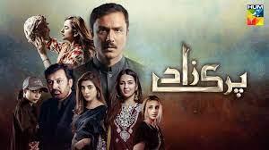 Паризад / Parizaad (2021) Пакистан