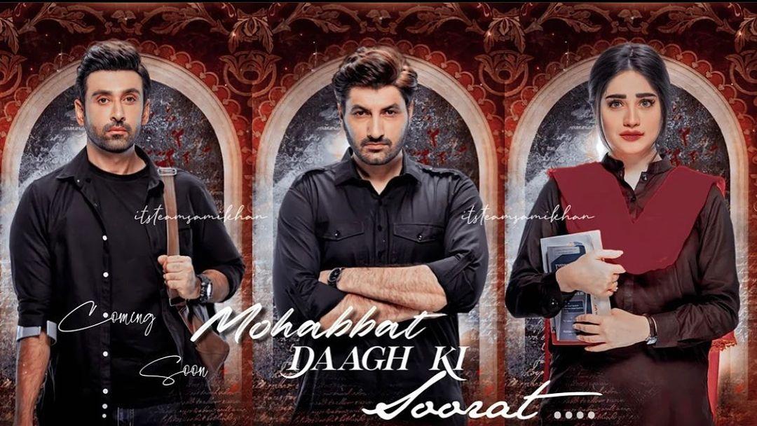Шрамы любви / Mohabbat Dagh Ki Soorat (2021) Пакистан