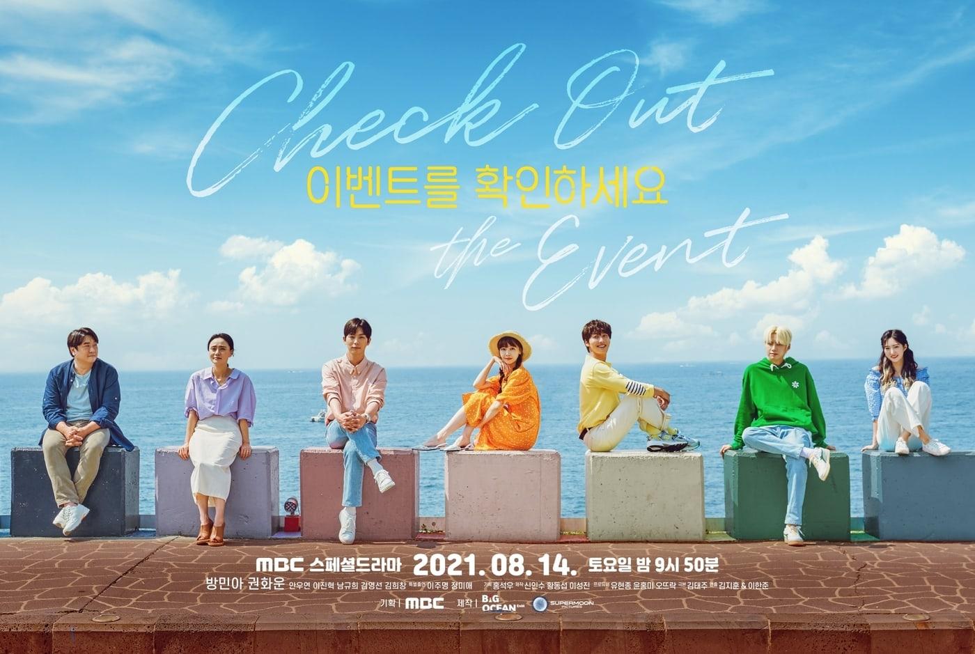 Посетите мероприятие / Check Out the Event (2021) Южная Корея