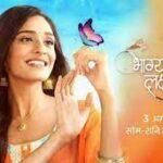 Судьба Лакшми / Bhagya Lakshmi (2021) Индия