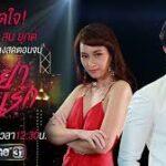 Иллюзия любви / Muang Maya Live The Series: Maya Ren Ruk (2018) Таиланд