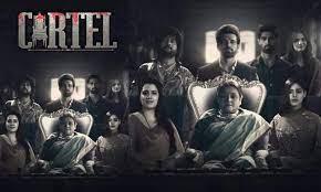 Картель / Cartel (2021) Индия