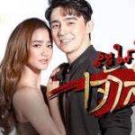 Невестка китайского магната / Sapai Jao Sua (2021) Таиланд