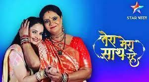 Будь рядом со мной / Tera Mera Saath Rahe (2021) Индия