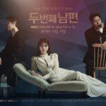Второй муж / Second Husband (2021) Южная Корея