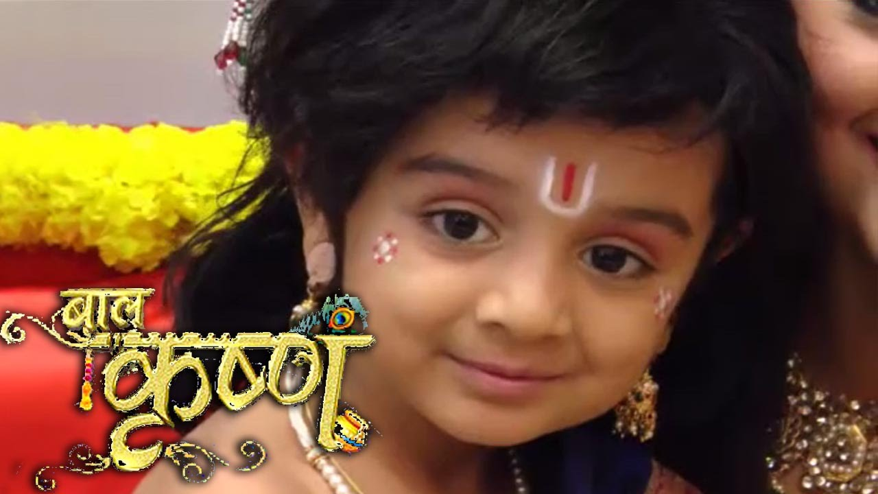 Маленький Кришна / Baal Krishna (2016) Индия