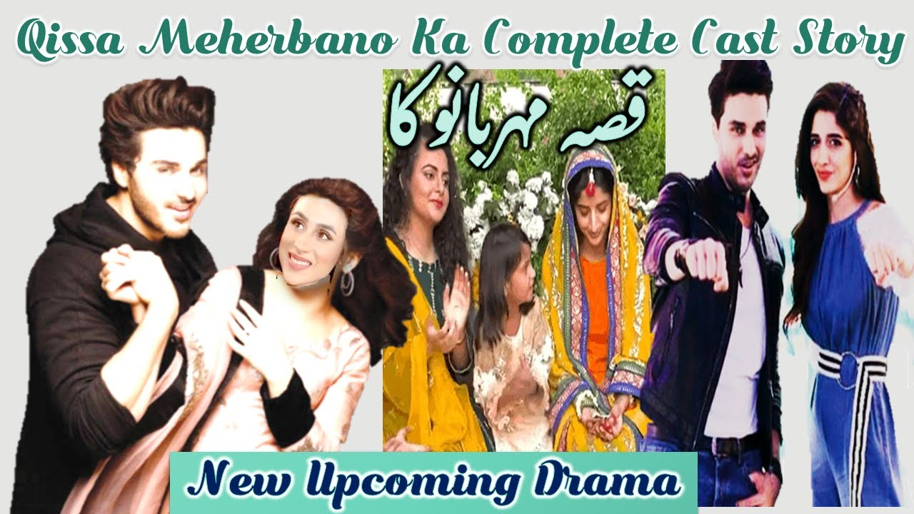 История Мехербано / Qissa Meherbano Ka (2021) Пакистан