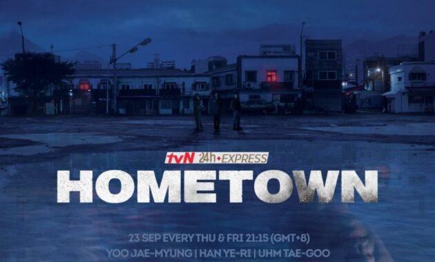Родной город / Hometown (2021) Южная Корея