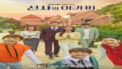 Юная леди и джентльмен / A Gentleman and a Young Lady (2021) Южная Корея