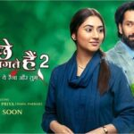 Хорошее начало 2 / Bade Achhe Lagte Hain 2 (2021) Индия