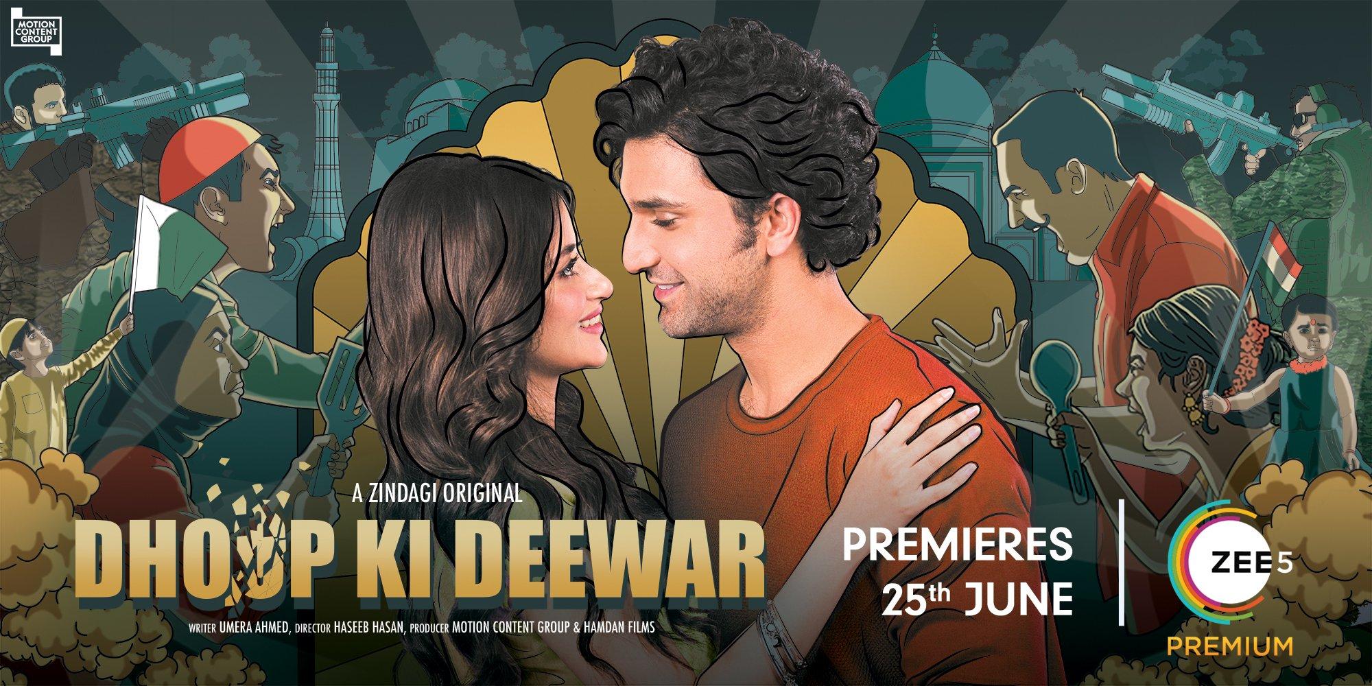 В свете солнца / Dhoop Ki Deewar (2021) Индия