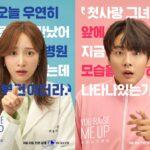 Ты даешь мне силы подняться / You Raise Me Up (2021) Южная Корея