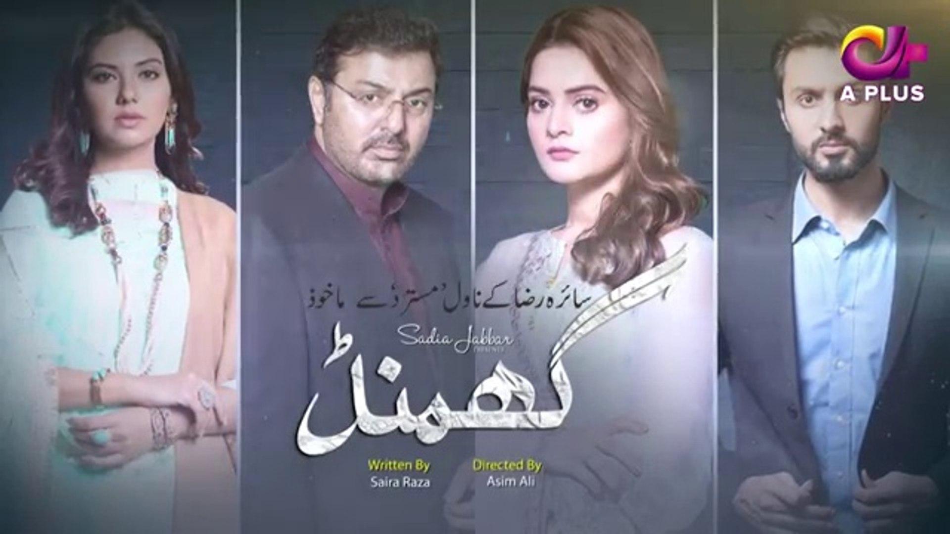 Гордыня / Ghamand (2018) Пакистан