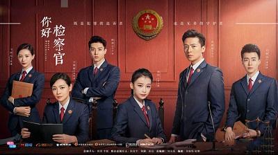 Двухсторонний детектив / Master, Wait a Moment (2021) Китай
